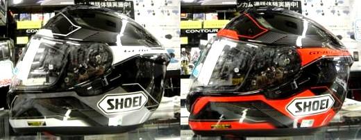 スポーティグラフィック!SHOEI GT-Air 「ジャーニー」_b0163075_83035.jpg
