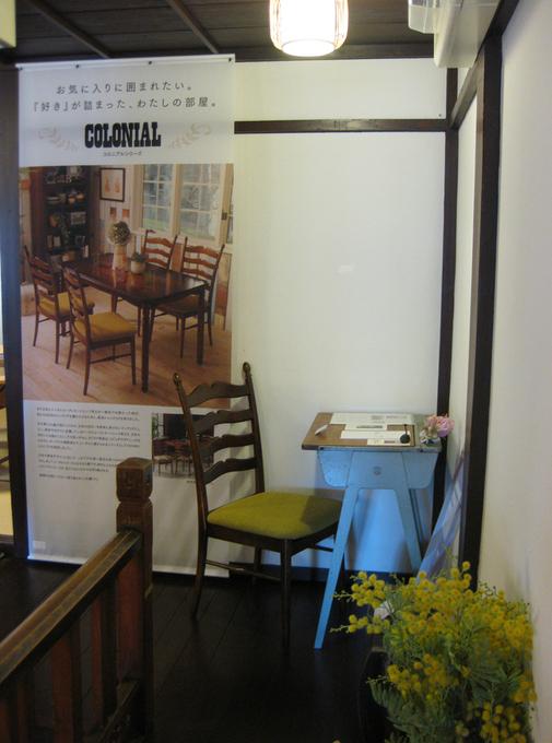 カリモク家具【コロニアルシリーズ】入荷_d0224984_1945918.jpg