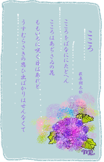 a0287486_19365810.png
