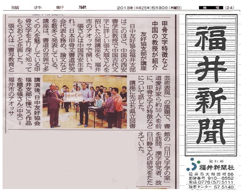 今天参加@東京漢語角 的朋友中,还有一对同时出版了日文书籍的华人朋友。_d0027795_17464157.jpg