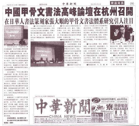 今天参加@東京漢語角 的朋友中,还有一对同时出版了日文书籍的华人朋友。_d0027795_17465532.jpg
