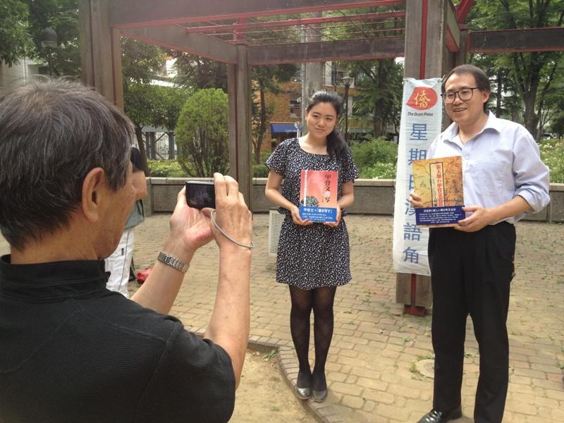 今天参加@東京漢語角 的朋友中,还有一对同时出版了日文书籍的华人朋友。_d0027795_1747664.jpg