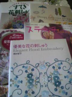刺繍の本_c0161301_1025383.jpg