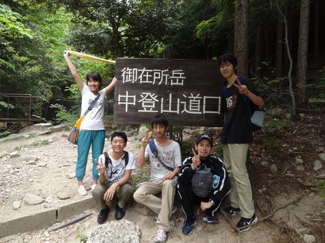 御在所岳を歩いた2013年の春_e0052012_10394546.jpg