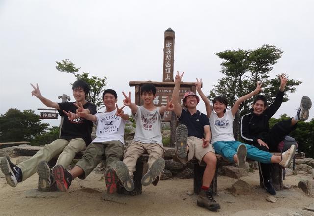 御在所岳を歩いた2013年の春_e0052012_1047832.jpg