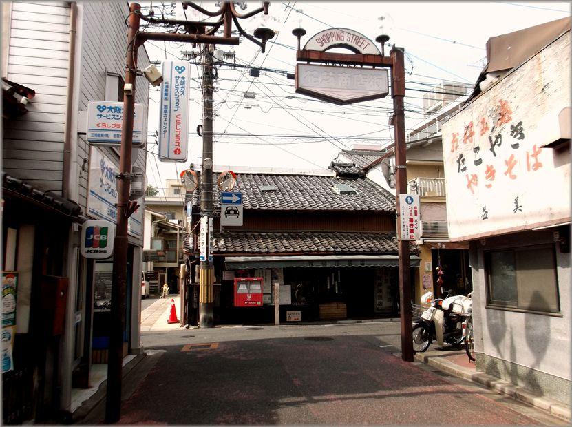 「奈良・・・きたまちの風景」_d0133024_1034927.jpg
