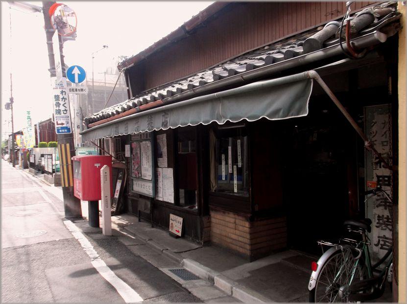 「奈良・・・きたまちの風景」_d0133024_1041674.jpg