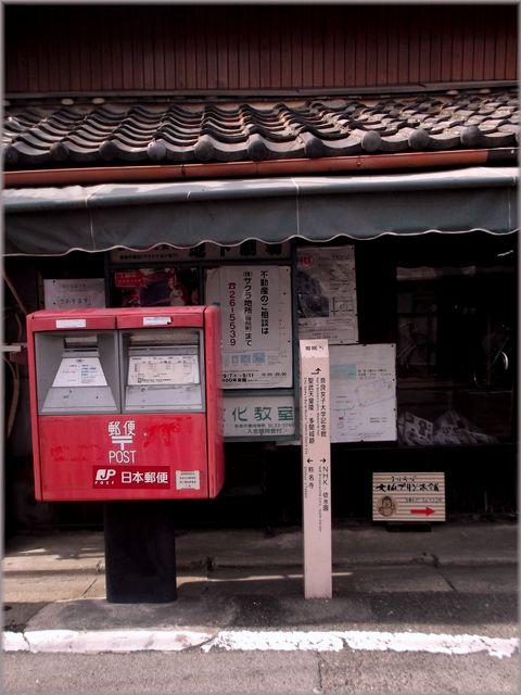 「奈良・・・きたまちの風景」_d0133024_104512.jpg