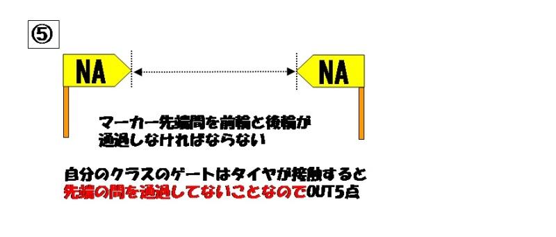 d0222526_4302039.jpg
