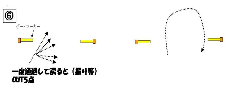 d0222526_4304548.jpg
