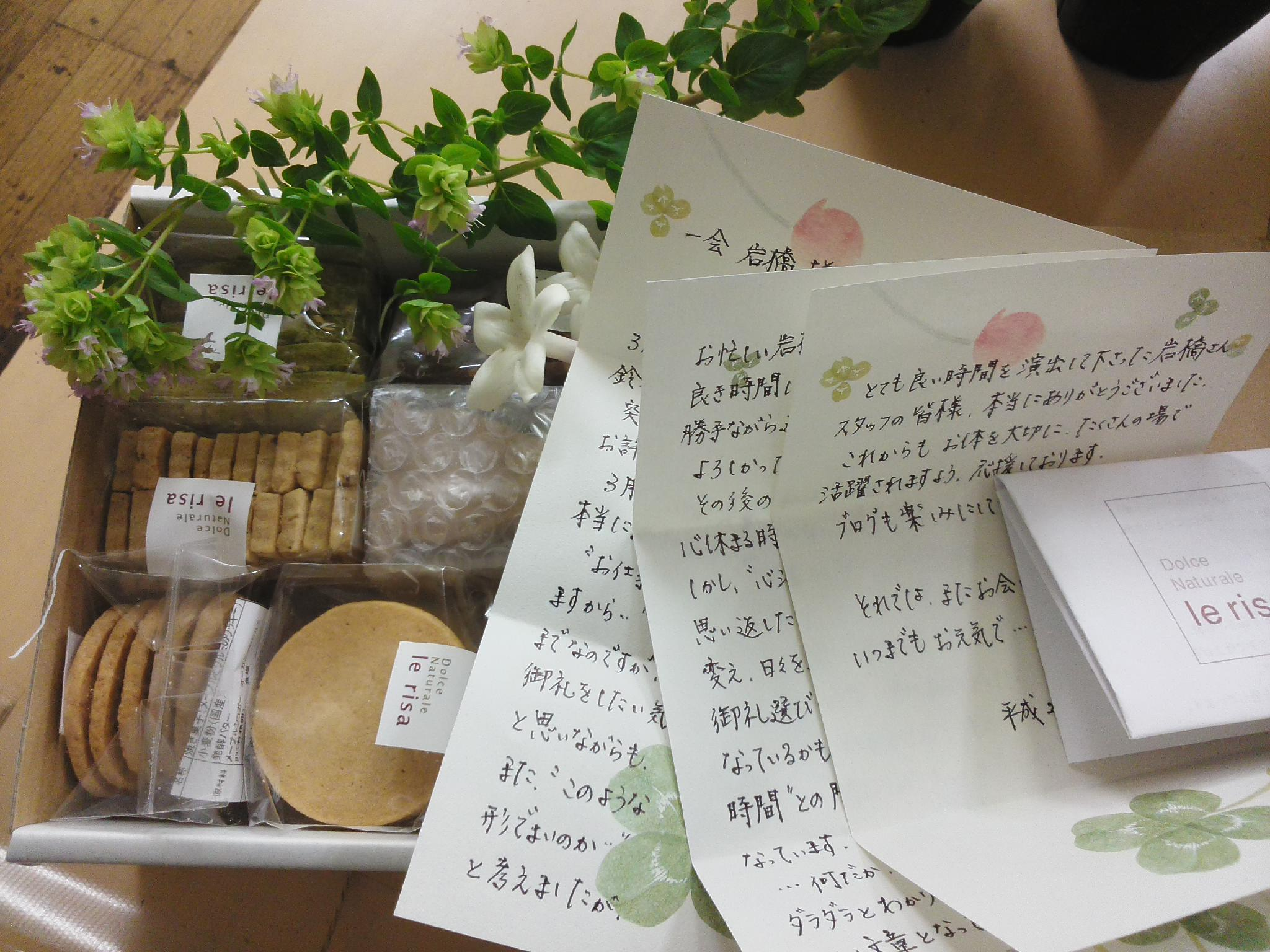 新郎新婦様からのメール 空と花  と梱包技術 如水会館様へ_a0042928_2242366.jpg