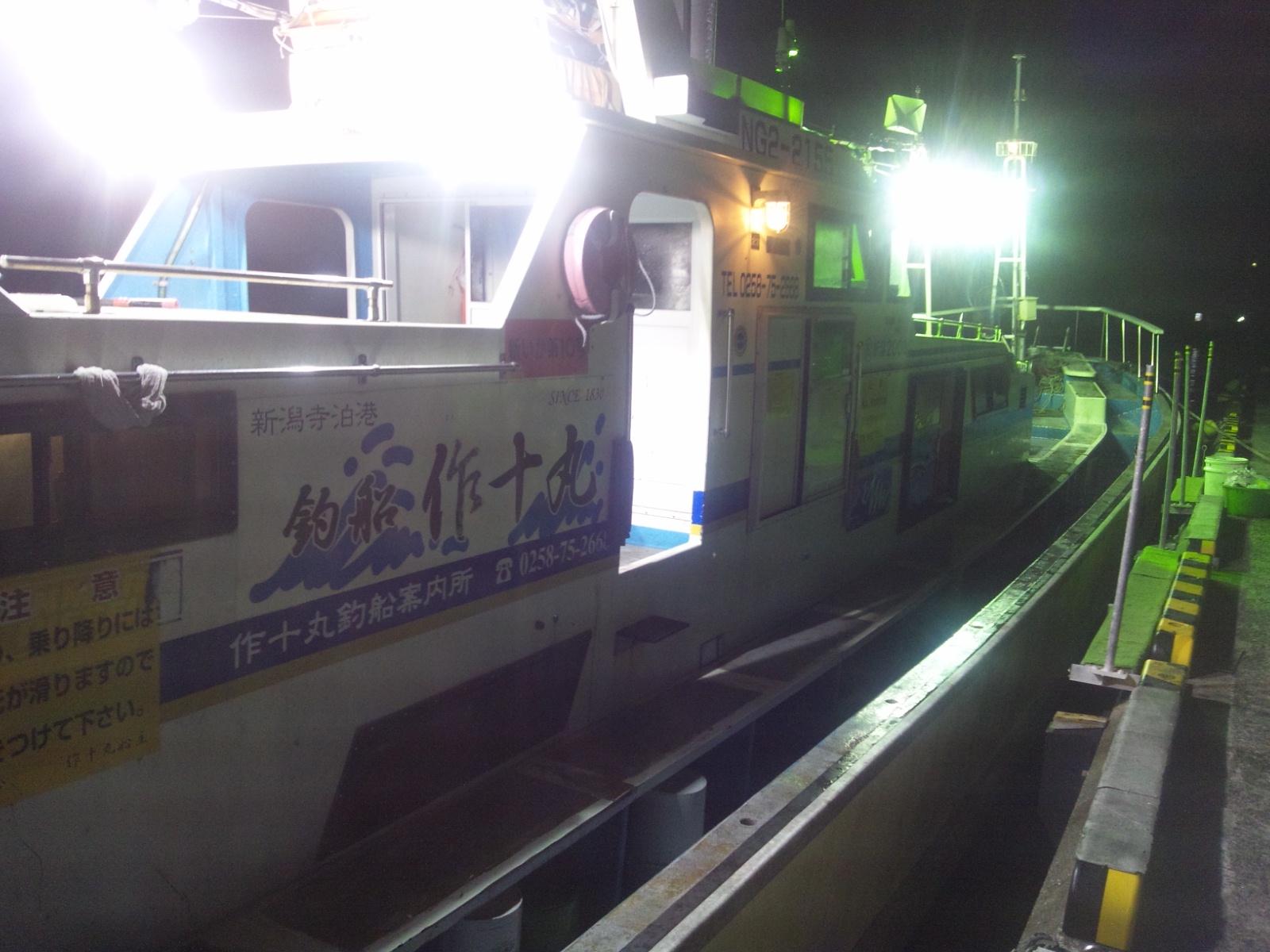 スルメイカ釣り_f0032130_2504977.jpg