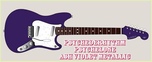来月上旬に「Ash Violet MetallicのPsychelone」を発売ッ!_e0053731_18154872.jpg