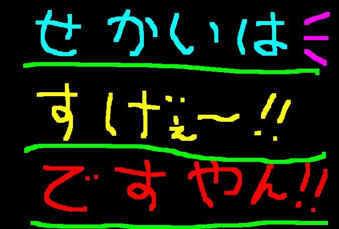 f0056935_2130516.jpg