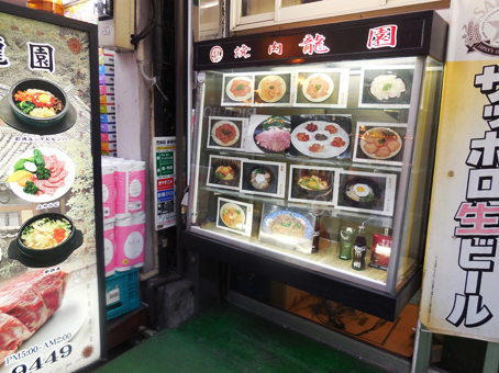 大塚で焼肉_a0175348_10493245.jpg