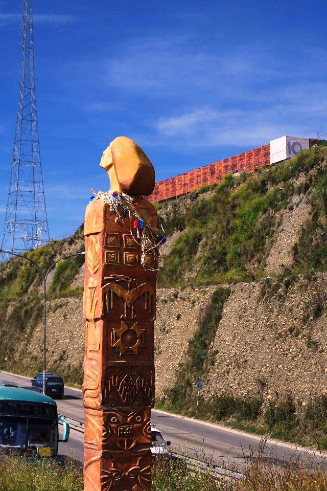 ボリビアの旅(37) 展望台から眺めたラパスの風景_c0011649_14255153.jpg