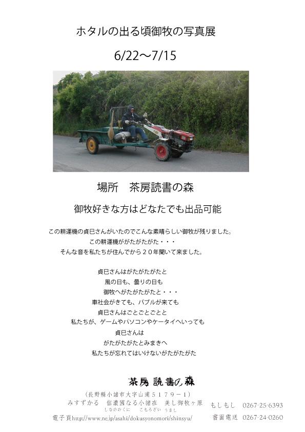 b0120165_1412141.jpg