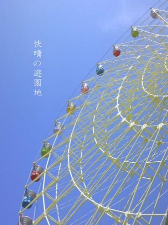 f0142668_8271580.jpg