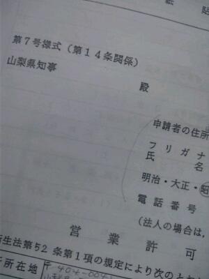 f0215475_118561.jpg