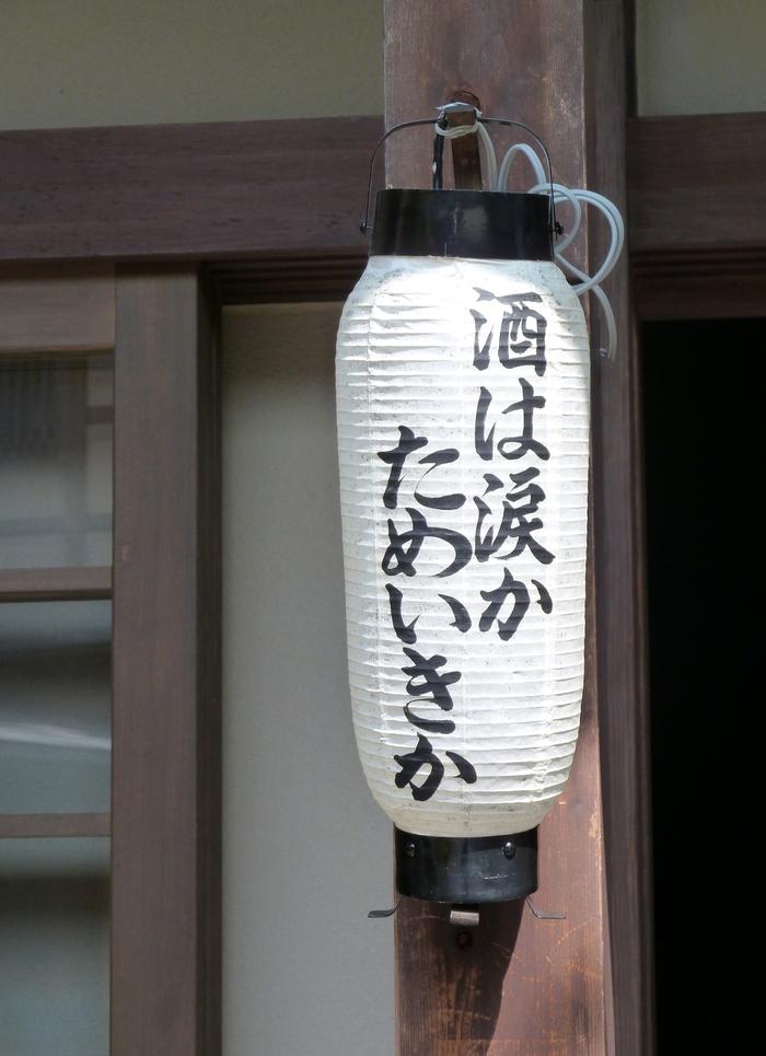 飛騨高山の旅 9_b0093088_8262895.jpg