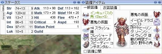 c0224791_693997.jpg