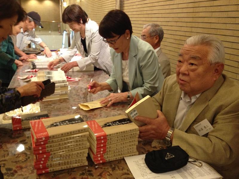 《日语和中文的奇妙关系》作者签名会在东京举行。@日本侨报社新闻中心 今天发表签名会日文版新闻稿_d0027795_10553392.jpg