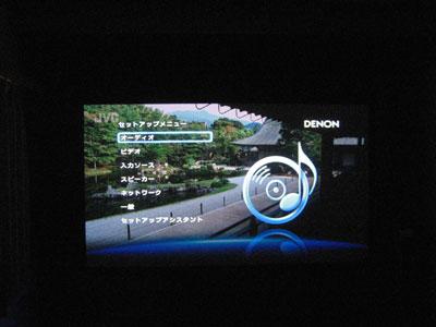 最新AVアンプを使ってみました☆DENON&MARANTZ編_c0113001_18564738.jpg