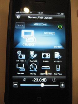 最新AVアンプを使ってみました☆DENON&MARANTZ編_c0113001_18571172.jpg