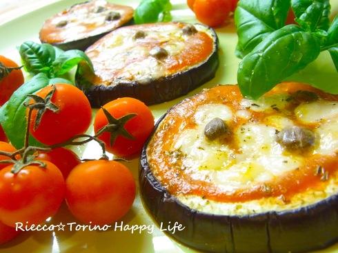 ヘルシー?!茄子のピッツェッテ ☆ Pizzette di melanzane_b0246303_22513991.jpg