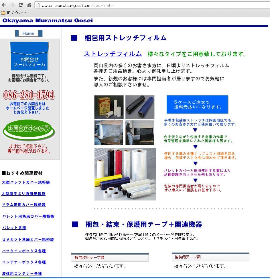 f0224009_186289.jpg