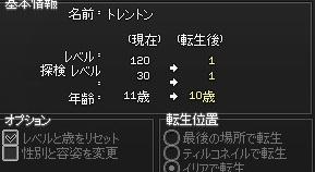 f0048418_6164965.jpg