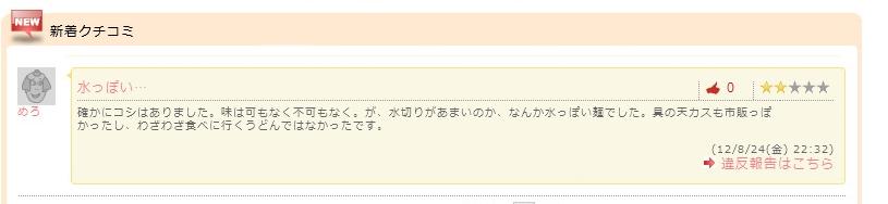 b0217431_9243398.jpg