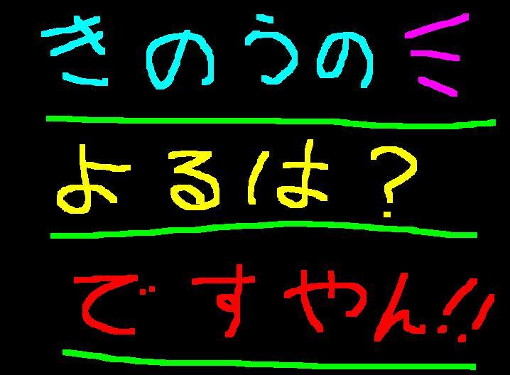 f0056935_1845483.jpg