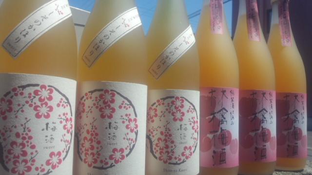 【地梅酒】 しそのかほり梅酒 sweet 限定_e0173738_12572874.jpg