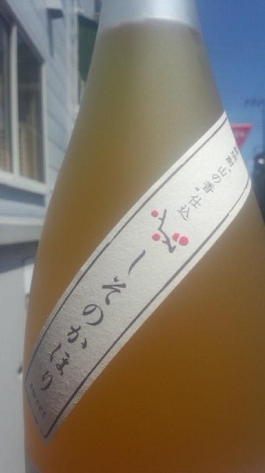 【地梅酒】 しそのかほり梅酒 sweet 限定_e0173738_1257627.jpg
