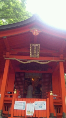 箱根温泉旅行♪_a0153945_11241138.jpg