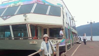 箱根温泉旅行♪_a0153945_1128162.jpg
