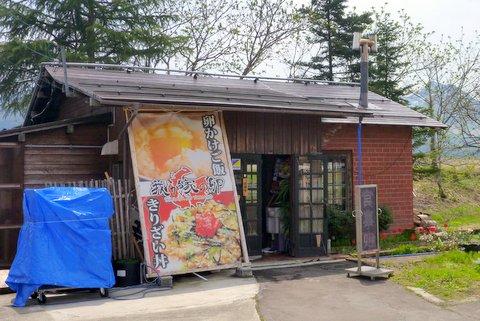 【滑走レポ 2013.5.10】 12/13シーズン最終日@かぐら_e0037849_845265.jpg
