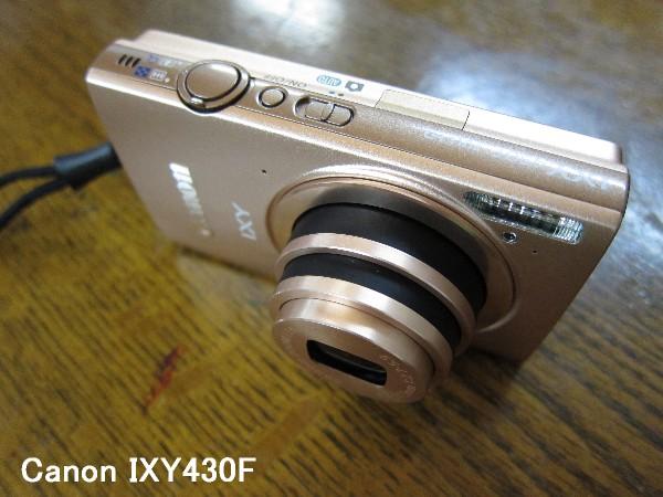 低価格デジカメテスト(3) Canon IXY430F_a0095470_23494882.jpg