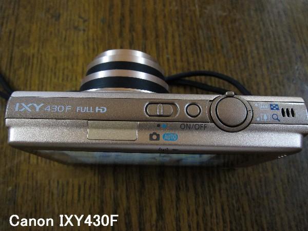 低価格デジカメテスト(3) Canon IXY430F_a0095470_23501273.jpg