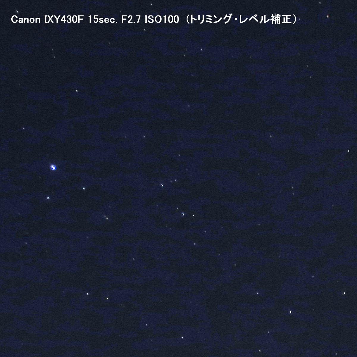 低価格デジカメテスト(3) Canon IXY430F_a0095470_2351122.jpg