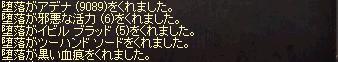 b0083880_11414085.jpg