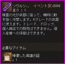 b0062614_2544234.jpg