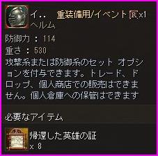 b0062614_255153.jpg