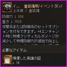 b0062614_2552199.jpg