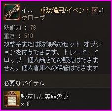 b0062614_255484.jpg