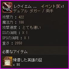 b0062614_257321.jpg