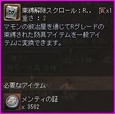 b0062614_258856.jpg