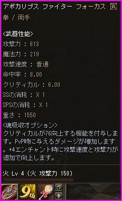 b0062614_259348.jpg