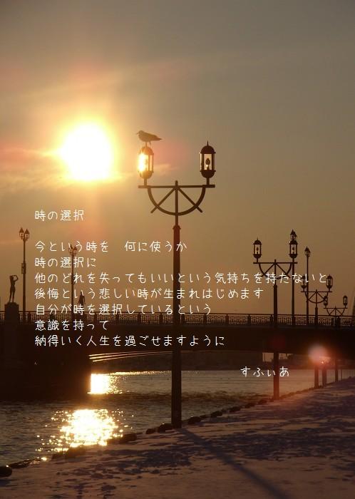b0152416_22412436.jpg